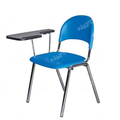 صندلی دانشجویی D626