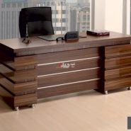 میز مدیریت آتوسا
