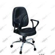 صندلی کارمندی 150 K