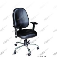 صندلی کارمندی 250Q