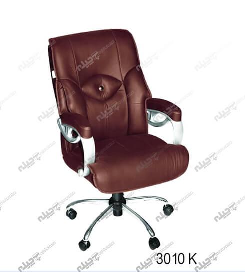 صندلی کارشناسی 3010K