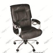 صندلی کارمندی کارشناسی 3016K