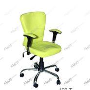 صندلی کارمندی 422T
