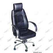 صندلی مدیریت 682 AL