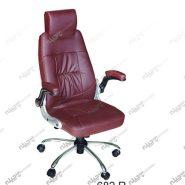 صندلی مدیریت 682 R