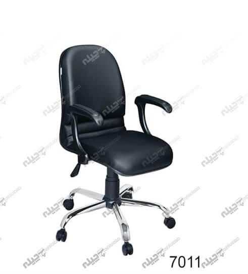 صندلی کارشناسی 7011