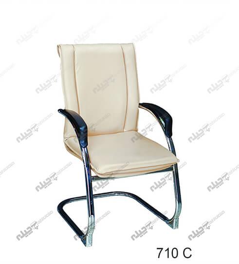 صندلی کنفرانس 710 C