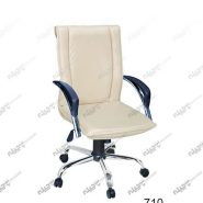صندلی کارشناسی 710K