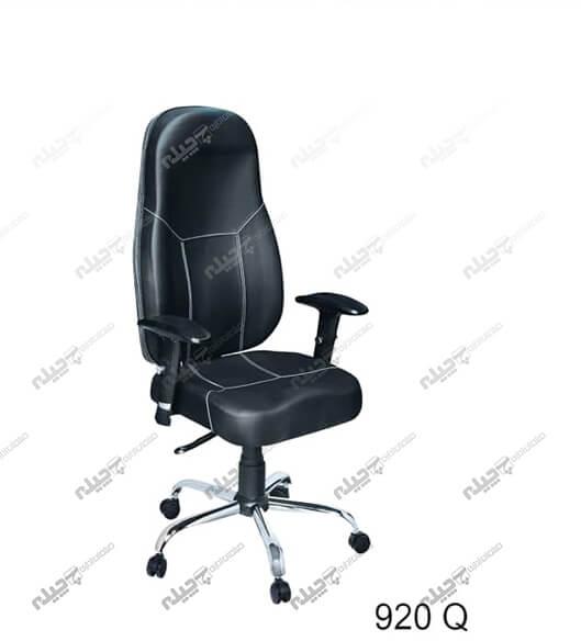 صندلی مدیریت 920 Q